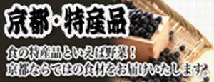 ギフトに令和2年度産 京都府丹後産特別栽培米コシヒカリ白米5㌔  2980円_画像6
