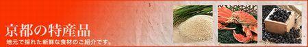 ギフトに令和2年度産 京都府丹後産特別栽培米コシヒカリ白米5㌔  2980円_画像8