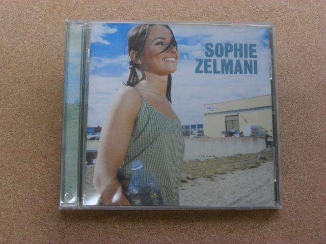 *Sophie Zelmani / Sophie Zelmani (EPC4809552)(輸入盤)_画像1