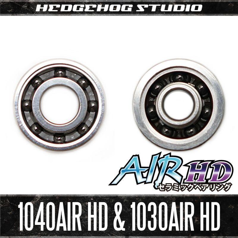 【アブ】かっ飛びチューニングキットAIR HD【1040AIR HD&1030AIR HD】【AIR HDセラミックベアリング】(モラムZX MAG/IVCB・モラムSX) .._画像1