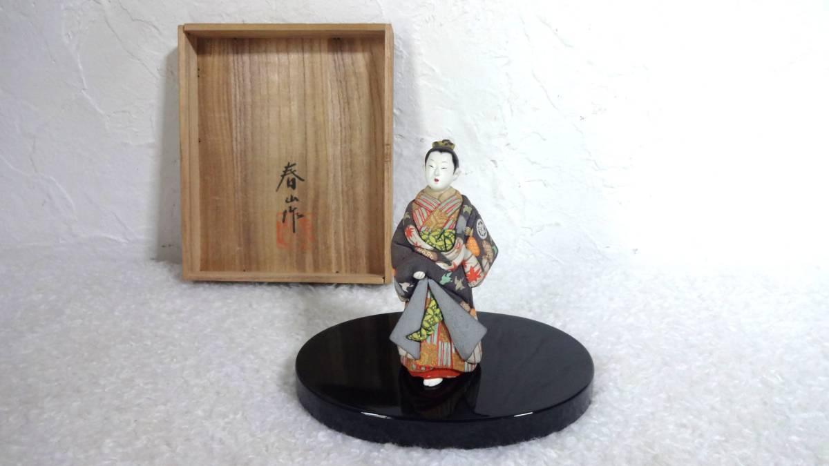 太夫 春山 木目込み人形 日本人形