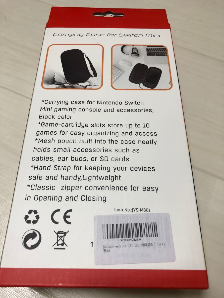 Nintendo Switch Lite専用の保護ケース, 任天堂スイッチミニ用