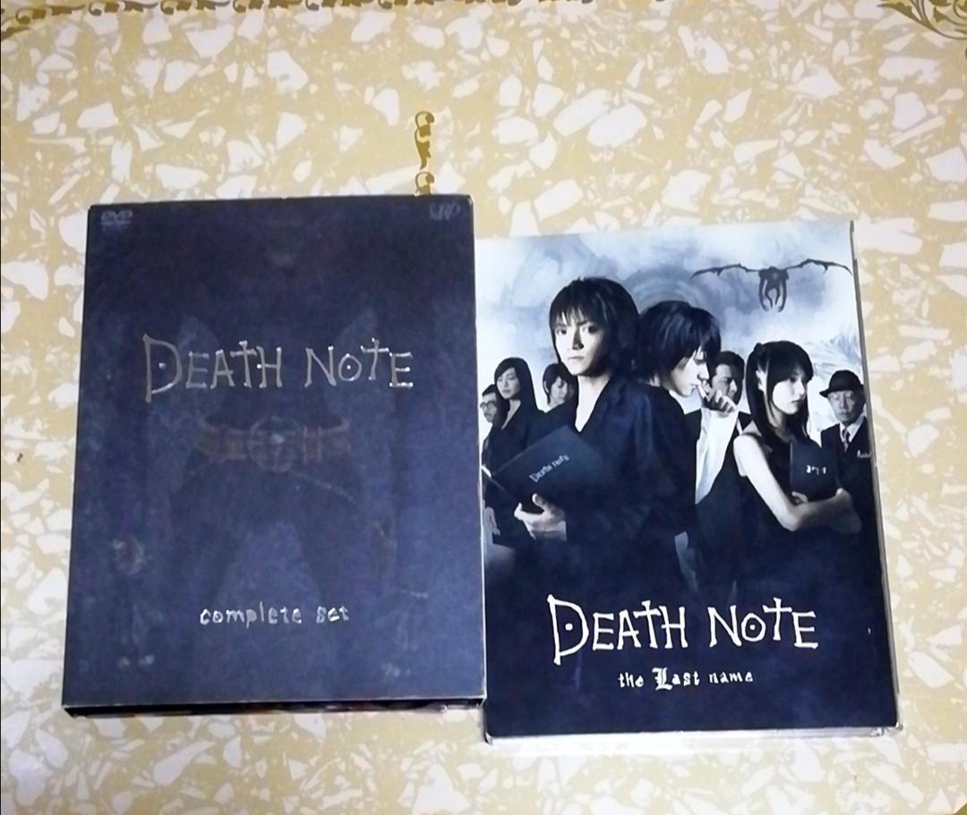 【値下げ決行】デスノート 1ー13巻(全巻)&DVDセット