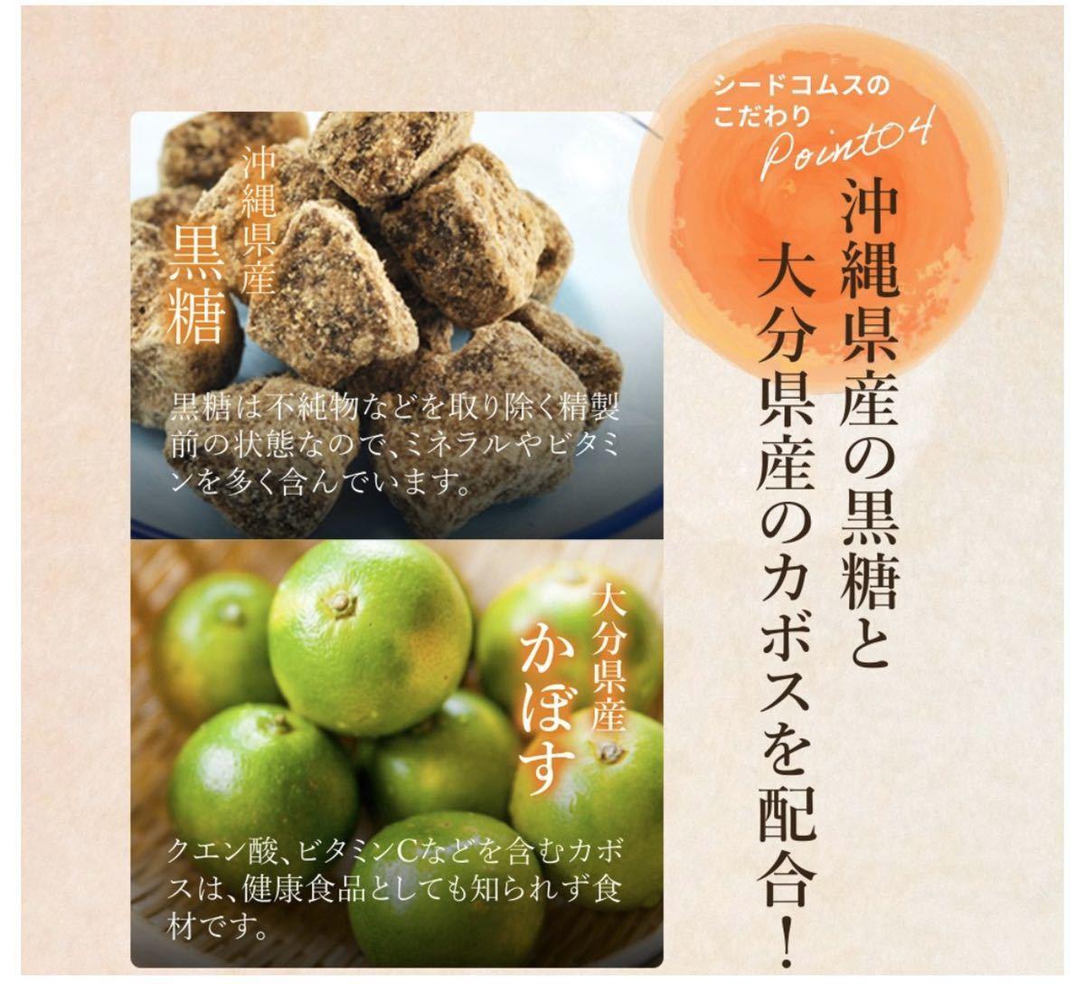 長崎県産しょうが使用 生姜美人 ペースト状 1箱31包入り 化学調味料 着色料 保存料 香料 全て一切不使用 温活_画像6