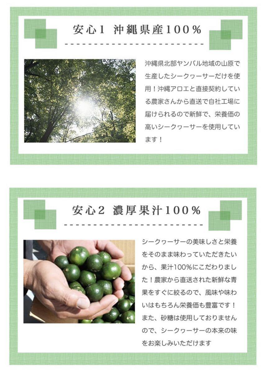 青切りシークヮーサー100%果汁500ml 3本セット 沖縄県産 無添加原液 シークワーサー 健康 ノビレチン 送料無料_画像5