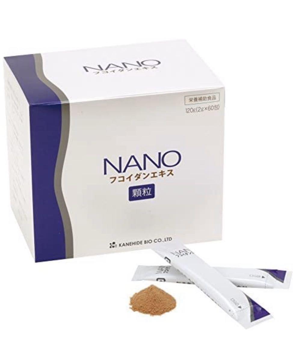 ナノフコイダンエキス顆粒 フコイダン NANO モズク 沖縄県産 テクノロジー_画像1