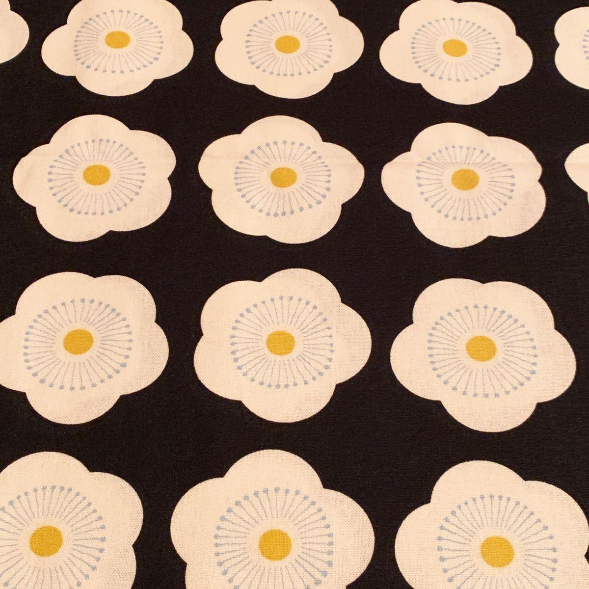 【はぎれ】花柄◇布 生地 ハンドメイド用  約110cm×約50cm 綿◇コットン《送料無料》
