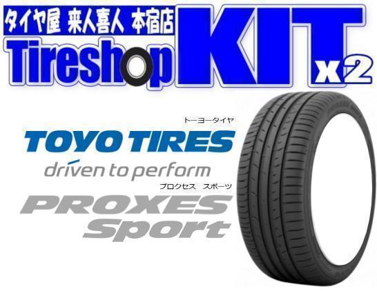 鍛造 軽量 F ZERO FZ-1 新品19インチ F:8.0J/+38 R:9.0J/+48 DBK & TOYO PROXES Sport F:225/35R19 R:255/30R19*レクサス IS 30系_画像6