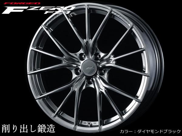 鍛造 軽量 F ZERO FZ-1 新品19インチ F:8.0J/+38 R:9.0J/+48 DBK & TOYO PROXES Sport F:225/35R19 R:255/30R19*レクサス IS 30系_画像2