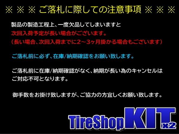 鍛造 軽量 F ZERO FZ-1 新品19インチ F:8.0J/+38 R:9.0J/+48 DBK & TOYO PROXES Sport F:225/35R19 R:255/30R19*レクサス IS 30系_画像5