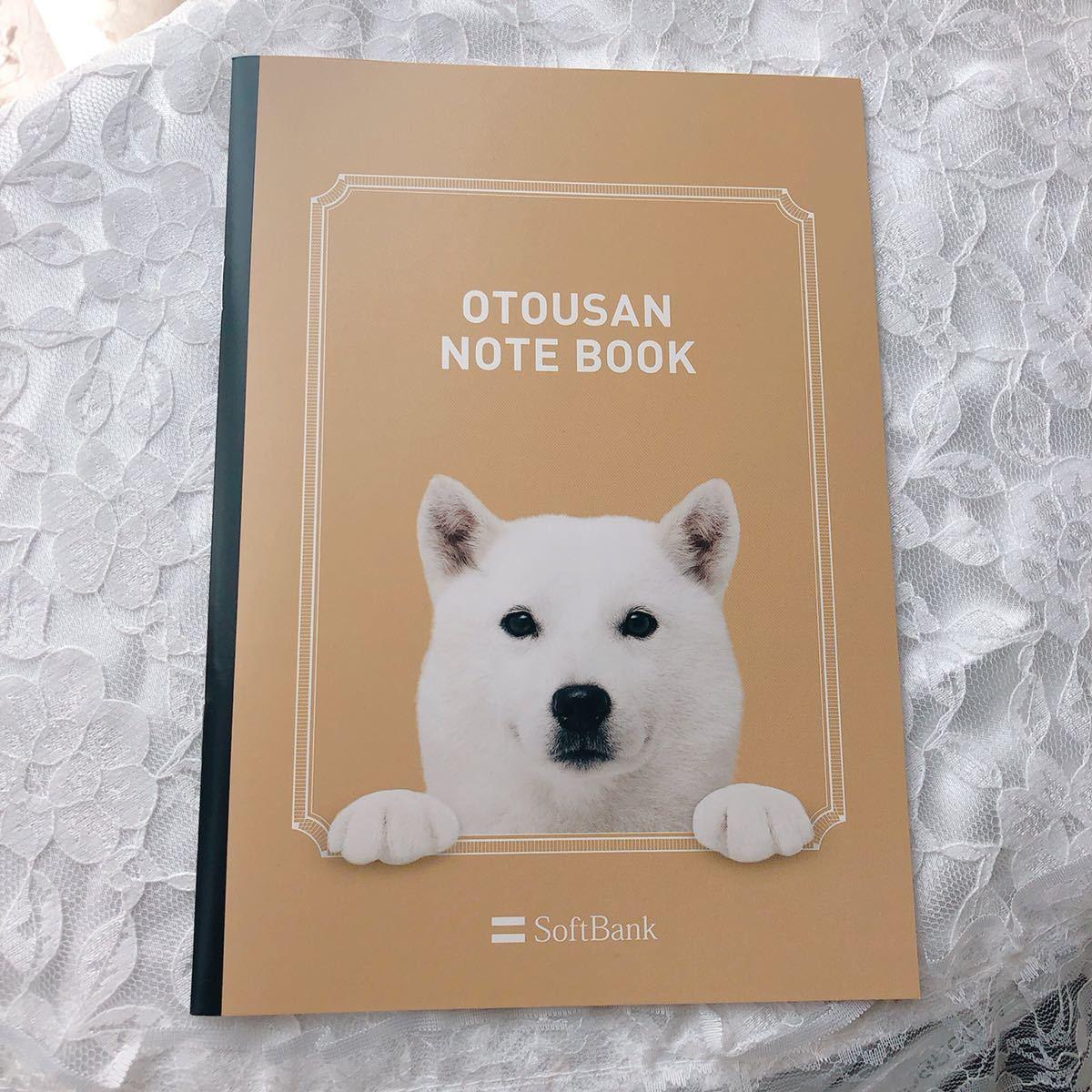 ◆送料込み◆新品未使用◆ソフトバンク SoftBank OTOUSAN NOTE BOOK ノート メモ 文具 ノベルティ