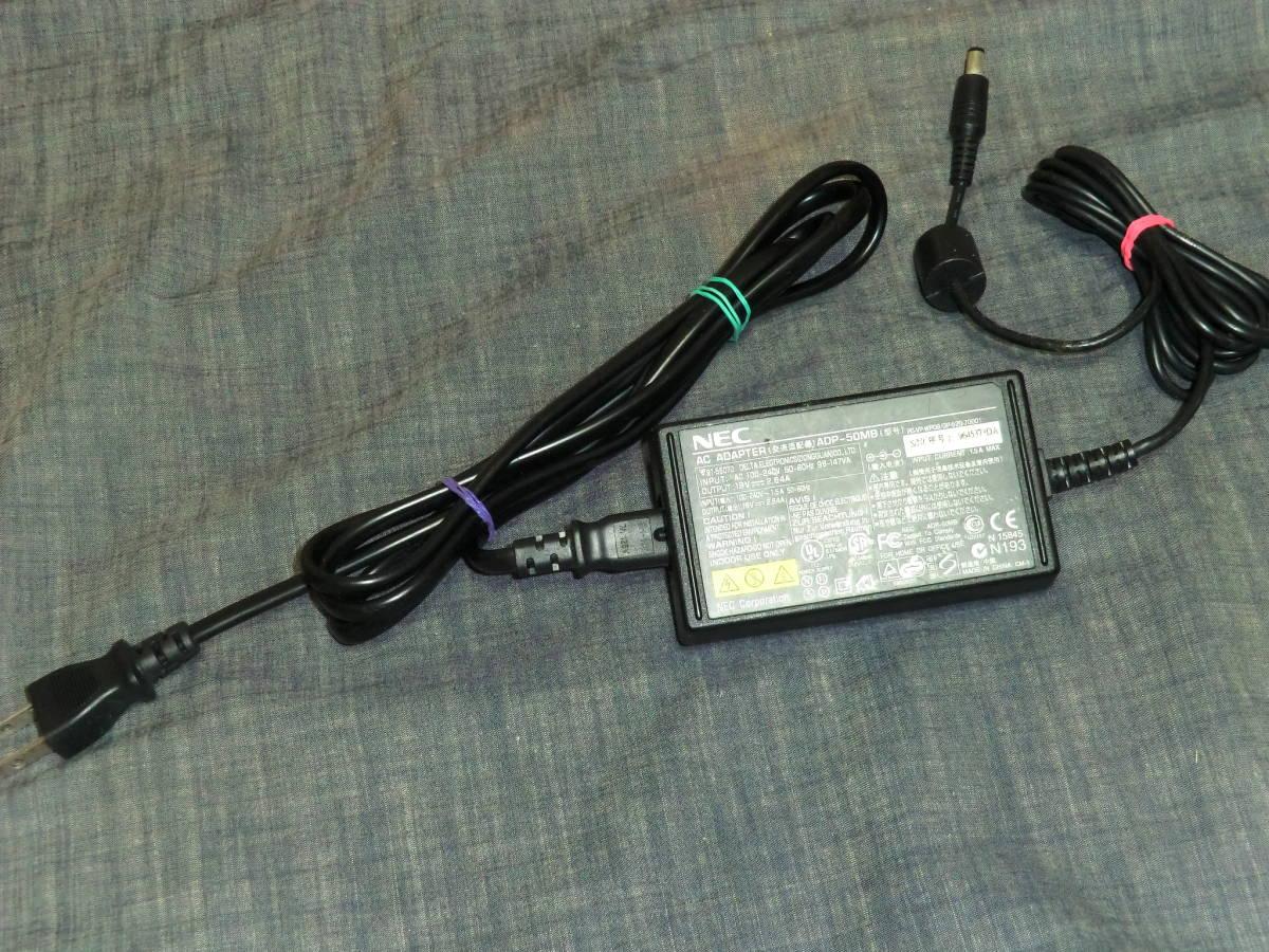 NEC パソコン用 ACアダプター ADP-50MB AC100~240 DC19V Φ5.4mm 即決 送料無料 #143