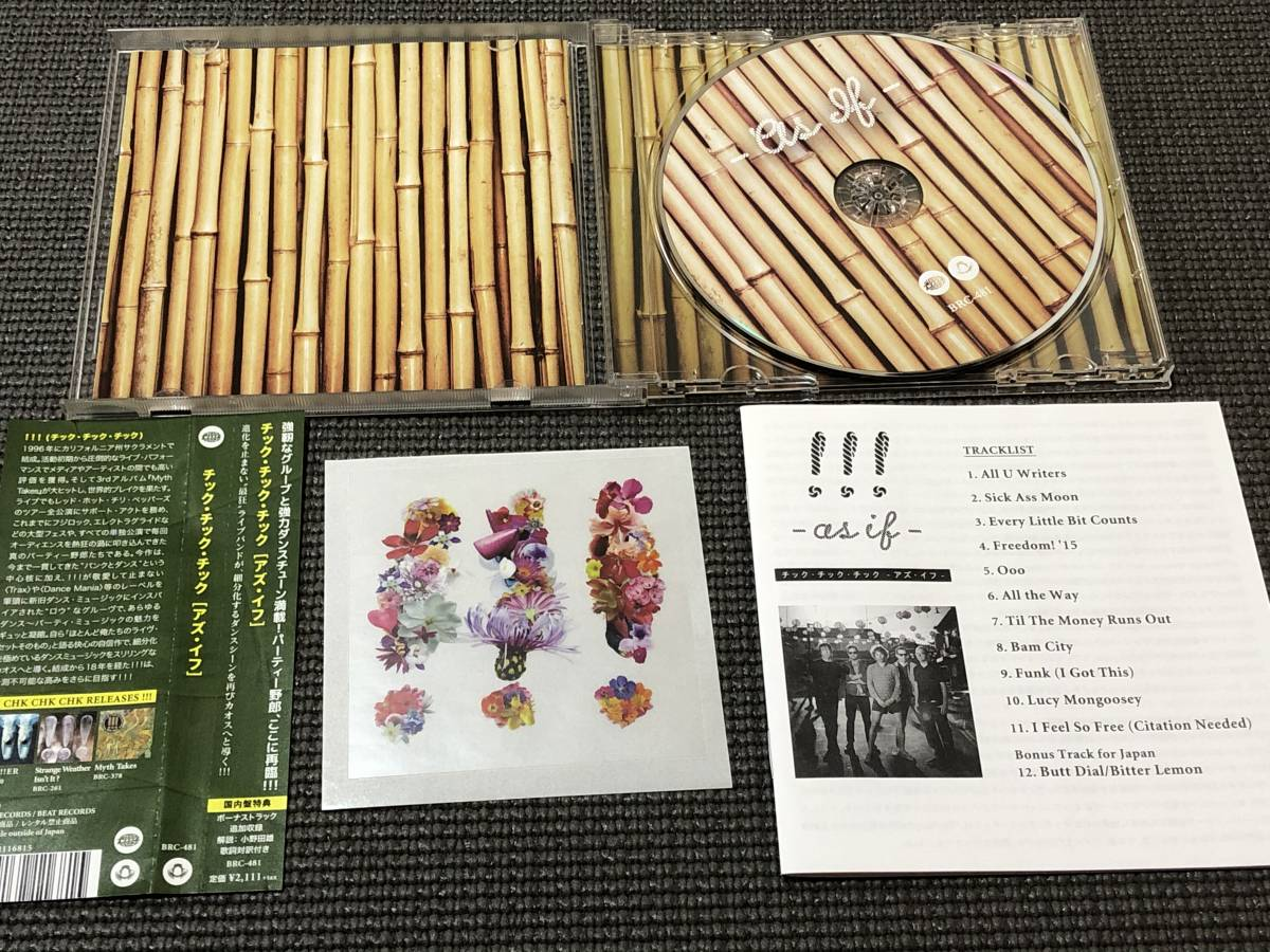 CD !!! ( チックチックチック chk chk chk ) 日本盤 CD 3枚セット As If / Strange Weather, Isn't It? / Live! Live! Live!