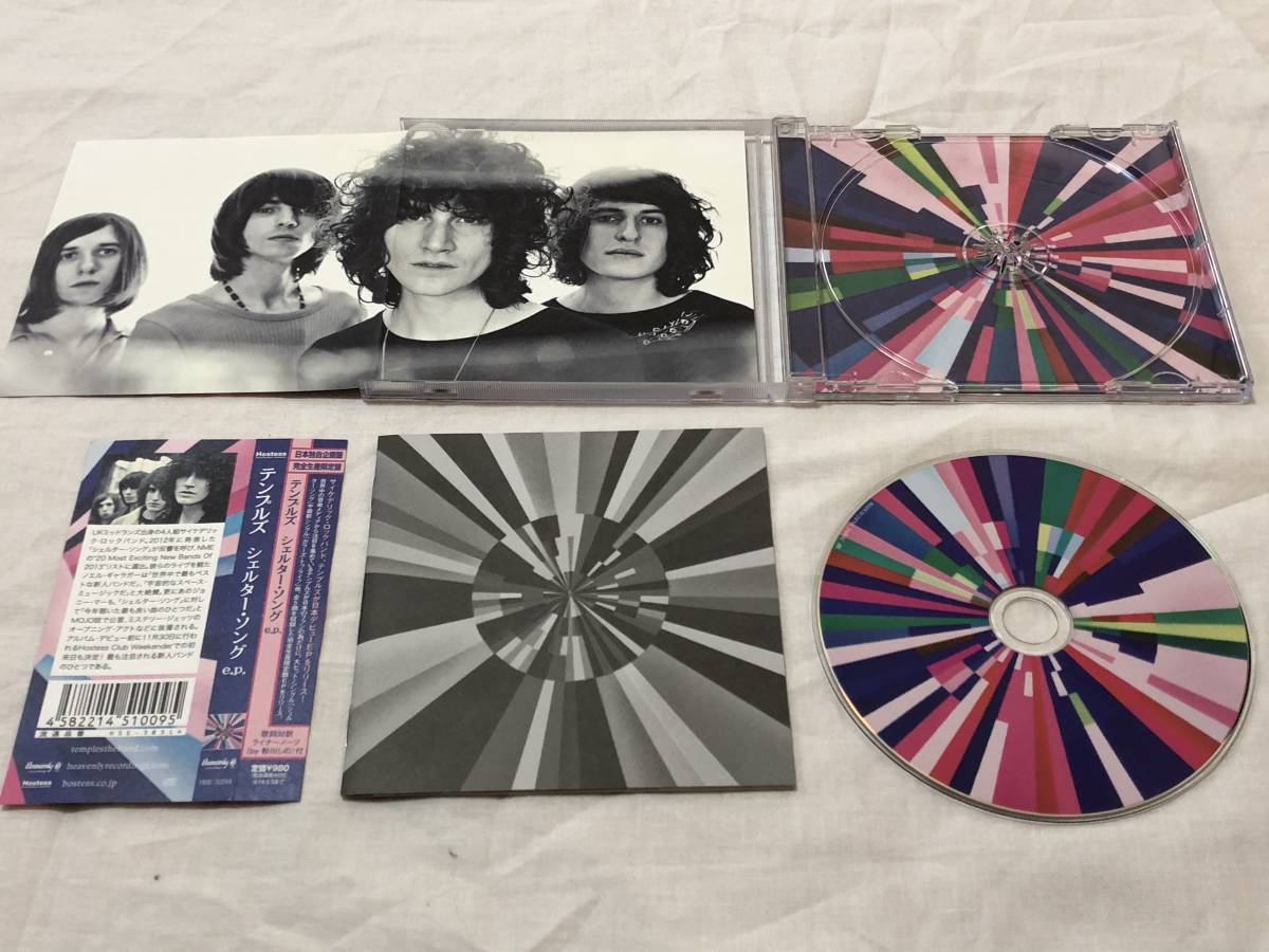 [ CD ] Temples ( テンプルズ ) Shelter Song E.p. 日本盤