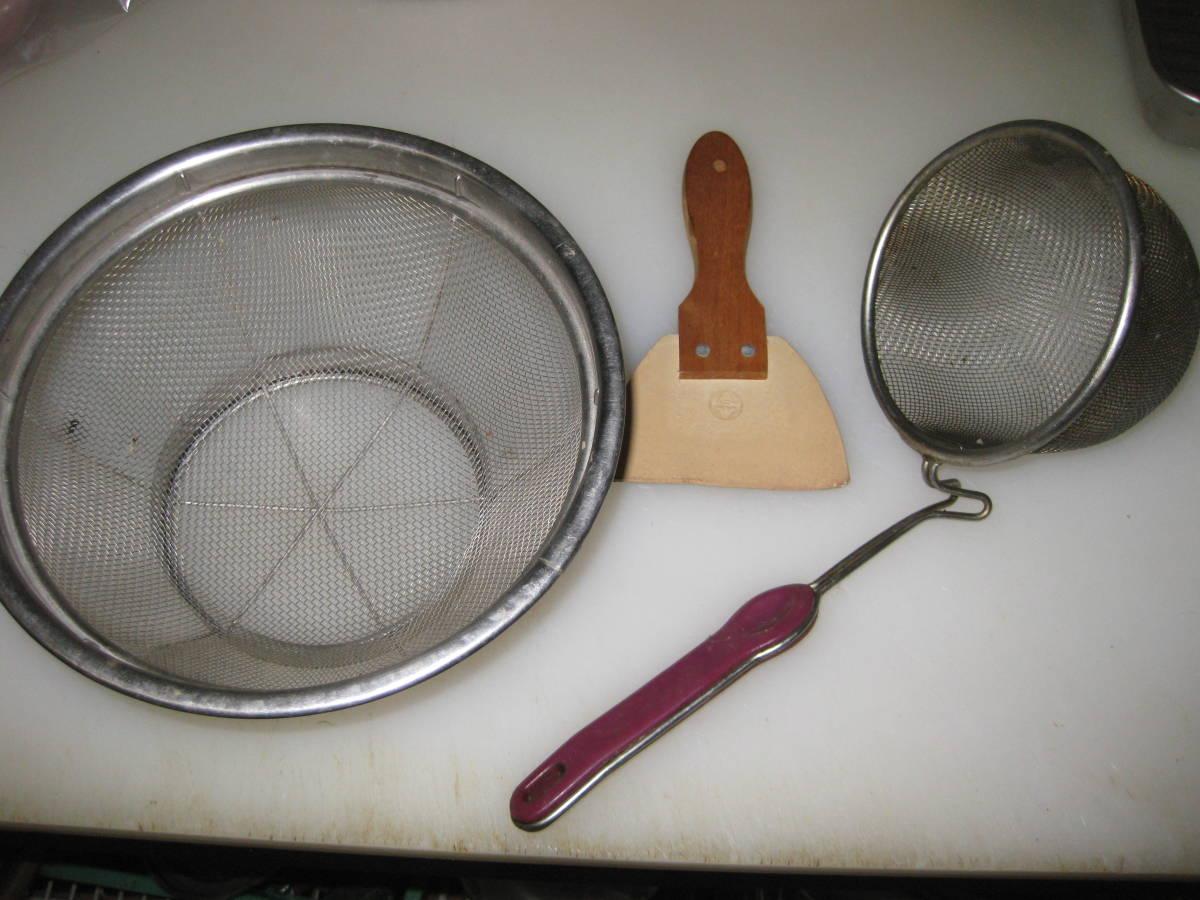 厨房用品いろいろ_画像5