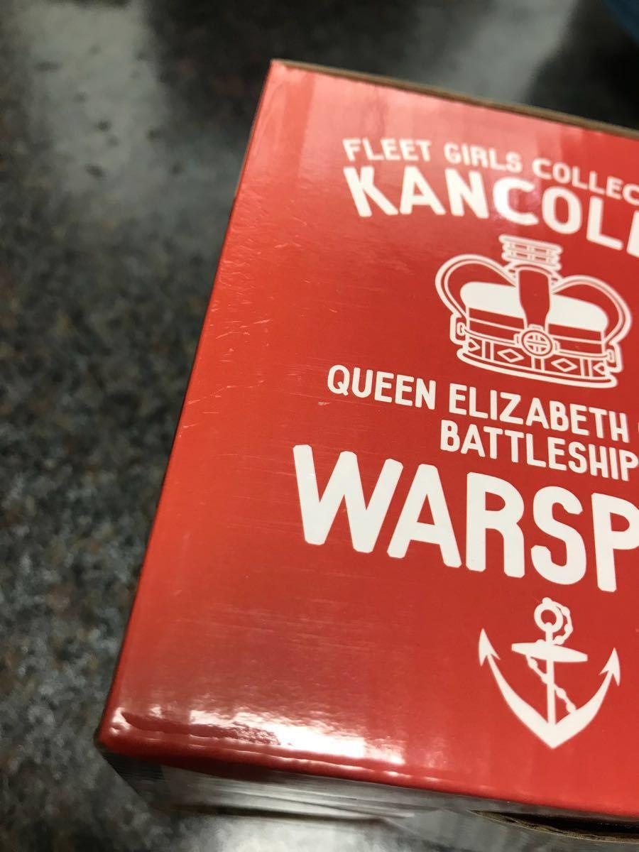 艦これ LAWSON ローソン 限定 ステンレスマグカップ WARSPITE 2018鎮守府秋祭り_画像4
