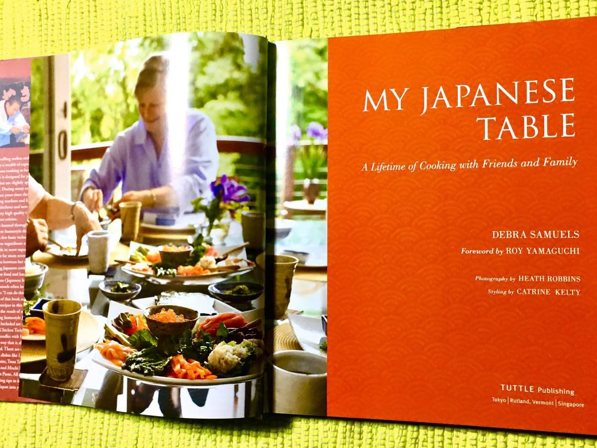 洋書 英語版ハードカバー日本食のレシピ本!MY JAPANESE TABLE♪