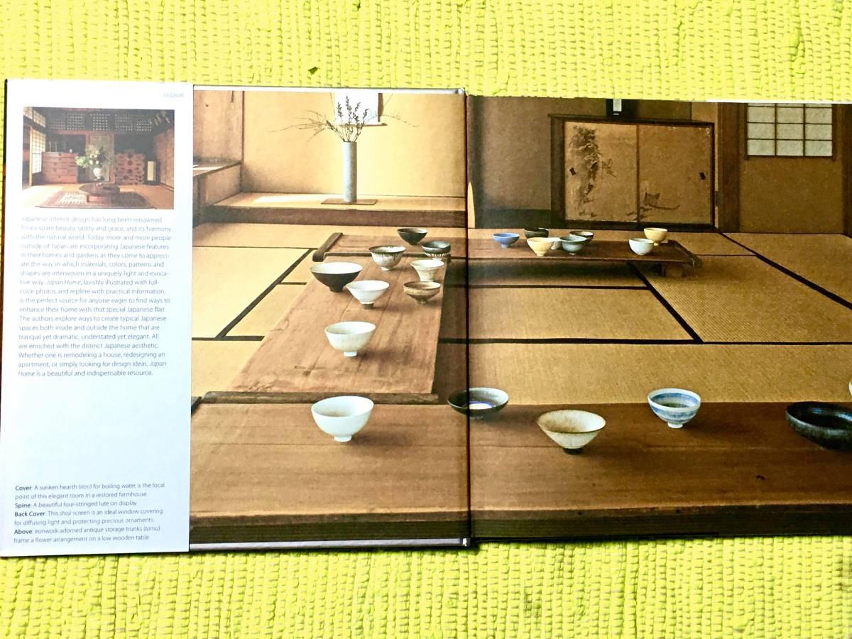 洋書 英語版ハードカバー日本の家屋と庭園本!JAPANESE HOME Inspiration Design Ideas♪