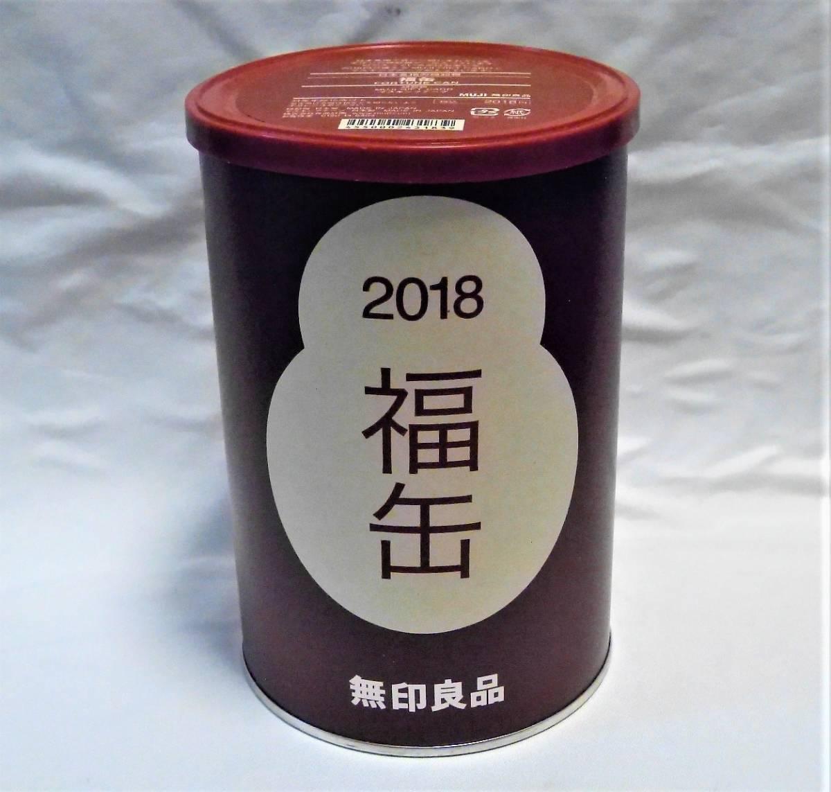 無印良品 2018 福缶 カードなし 検 郷土玩具 張り子 招き猫 土人形_画像2
