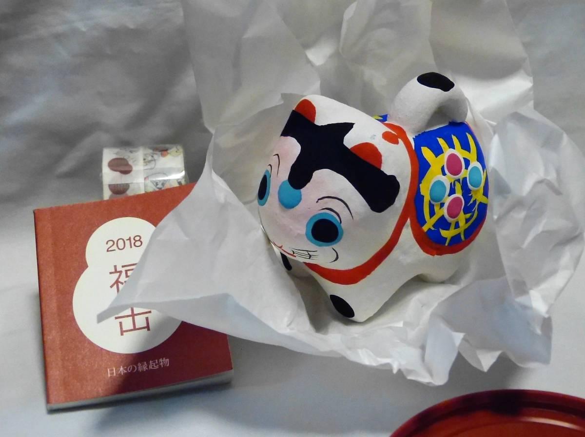 無印良品 2018 福缶 カードなし 検 郷土玩具 張り子 招き猫 土人形_画像1