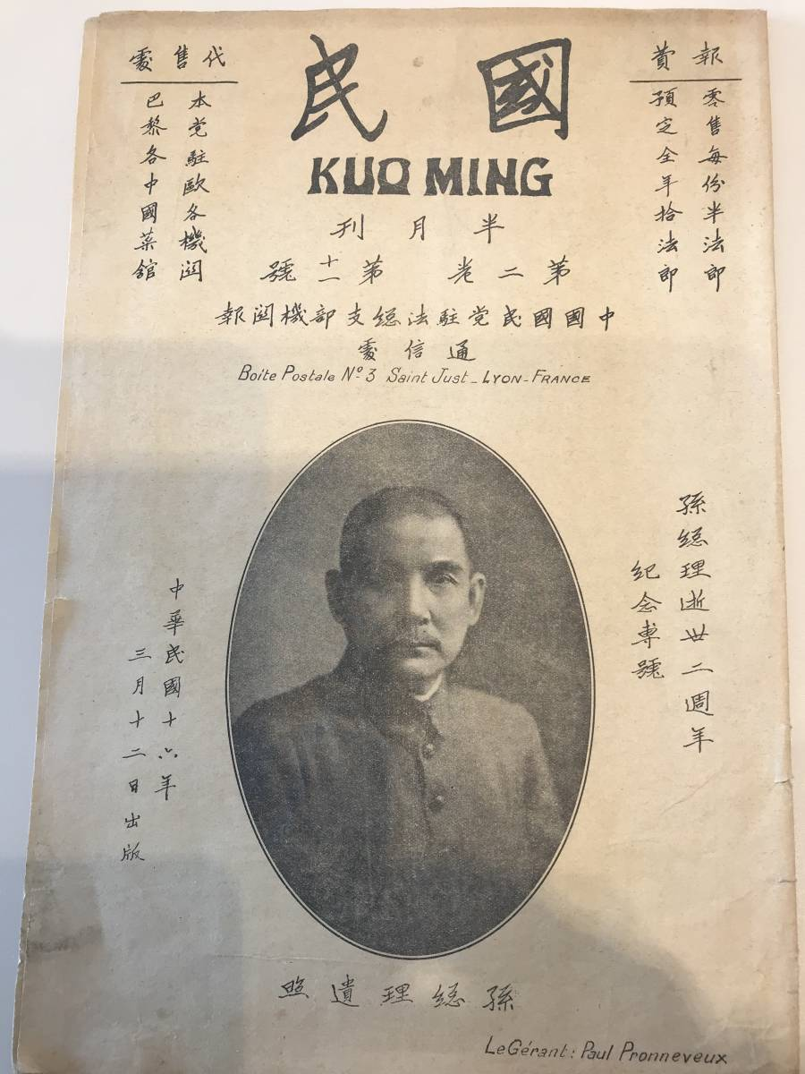 Книги 16   1927  2 11