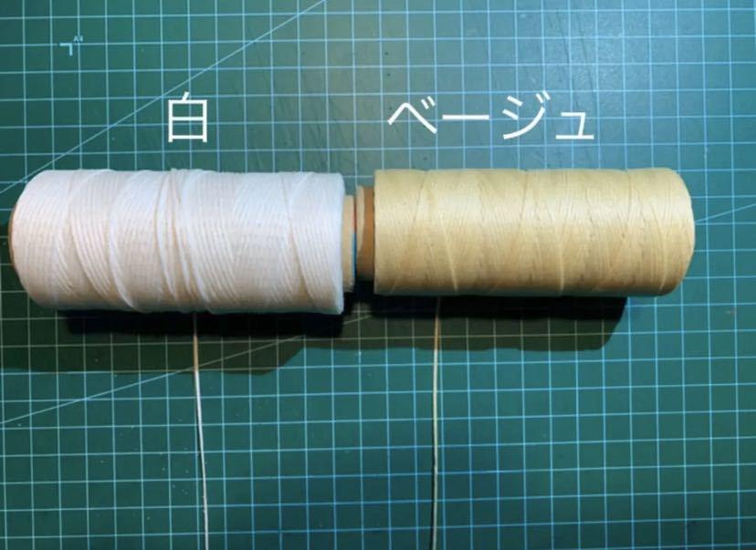 コールマン ランタン用エプロン ヒョウタン型
