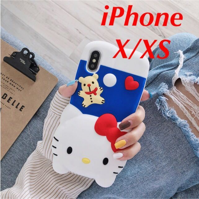 ★値下げしました★サンリオ ハローキティ iPhoneXXSケース_画像1