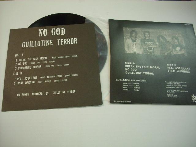 [EP] GUILLOTINE TERROR/NO GOD ギロチンテラー ◇r20415_画像2