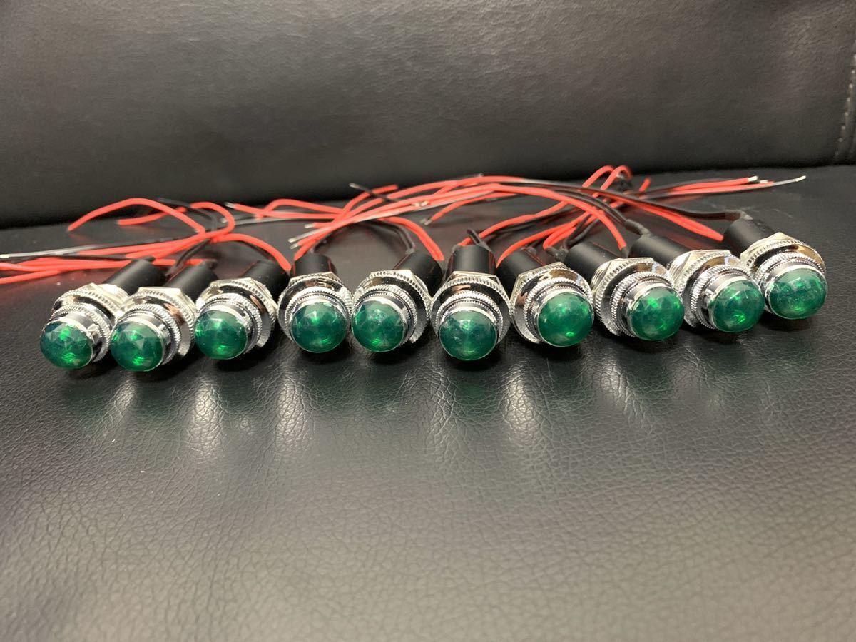 ☆ 24V LEDパイロットランプ 16mm グリーン 20個セット!☆