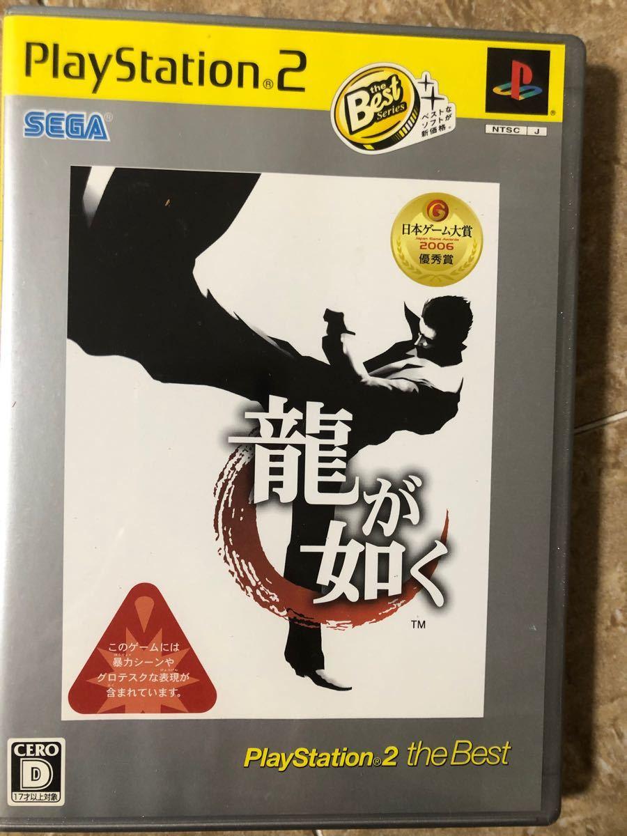 プレイステーション2 PS2ソフト 未使用 『龍が如く』