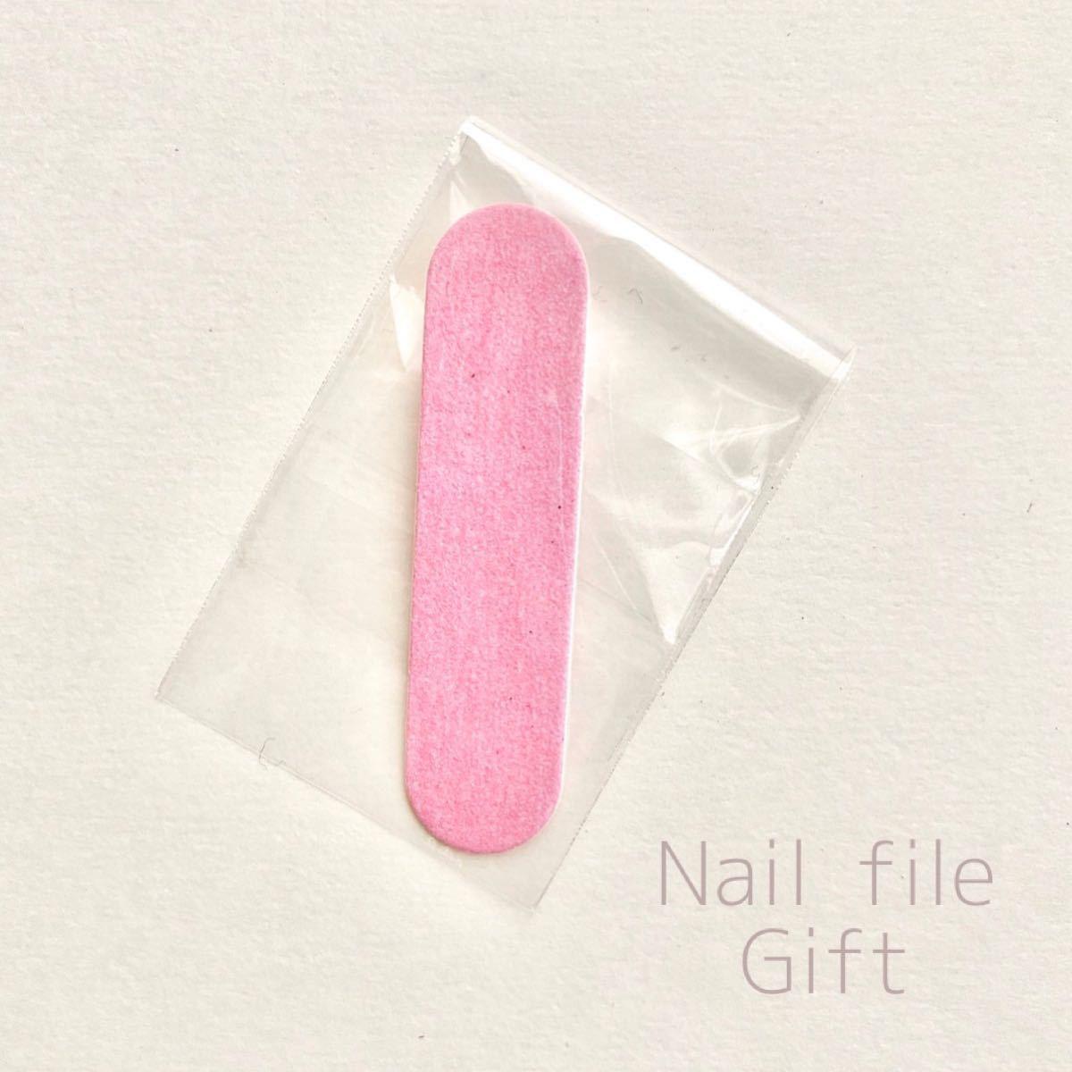 N-9 / 20 sheet set / nail sticker ネイルシール