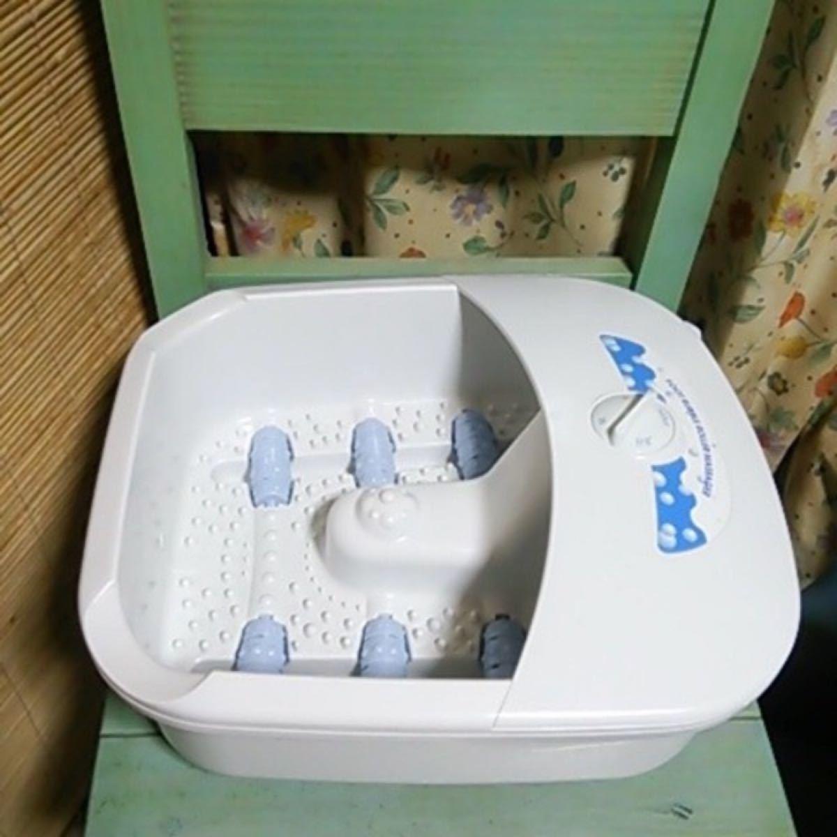 フットバブル フットバス フットスパ 足湯器