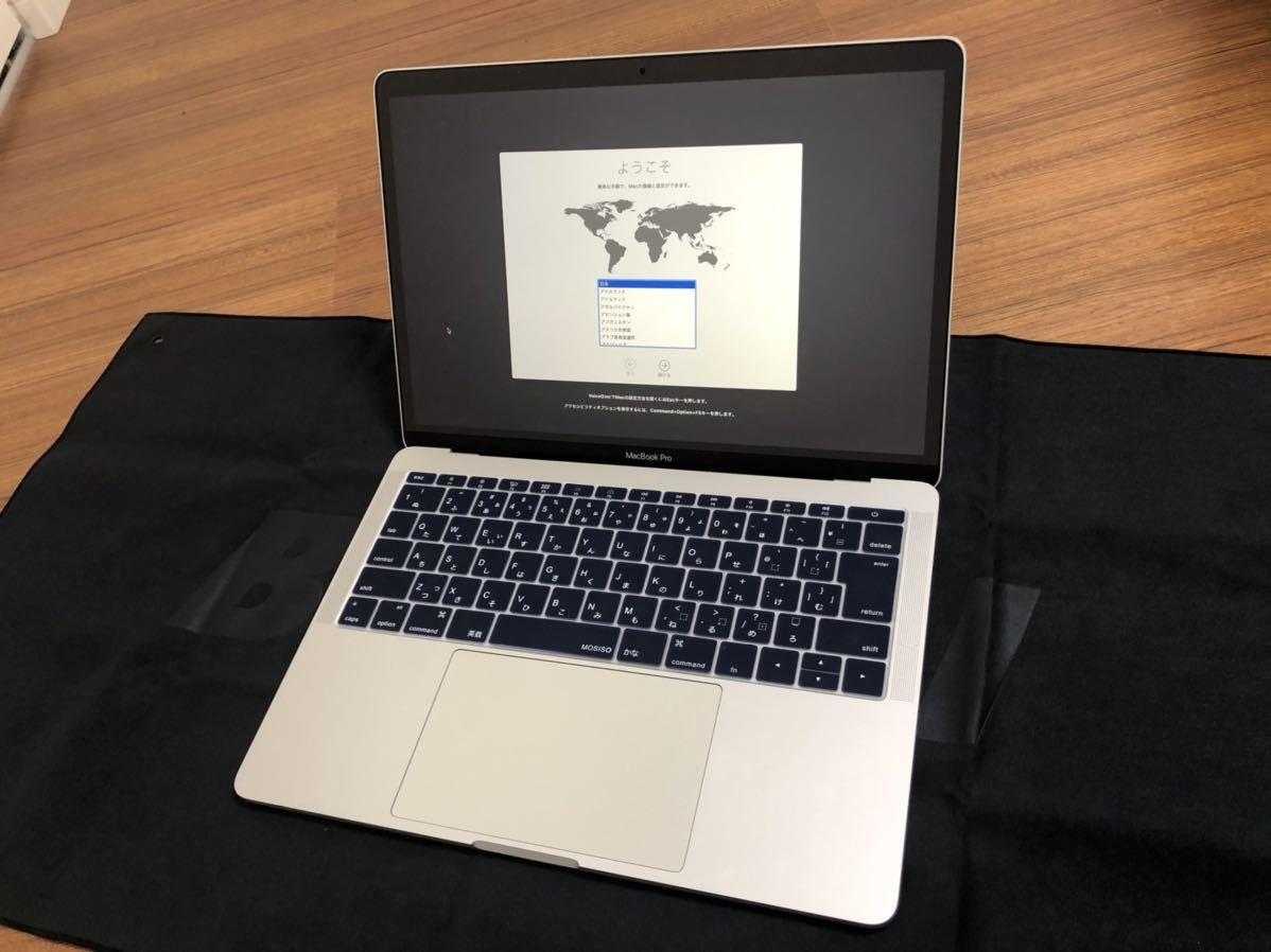 美品 MacBook Pro 13インチ(Mid 2017)Core i5 2.3GHz/8GB/SSD 128GB MPXR2J/A 動作確認済み 純正USB-C Digital AV Multiportアダプタ付き