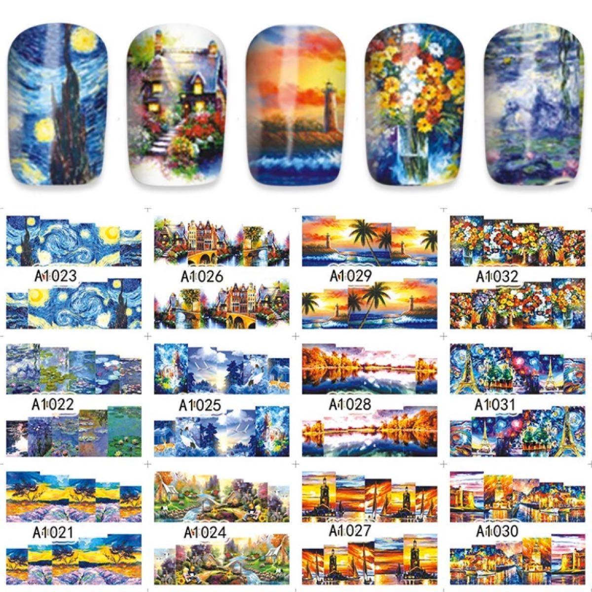 ウォーターネイルシール 絵画 12枚セット ネイル ジェルネイル