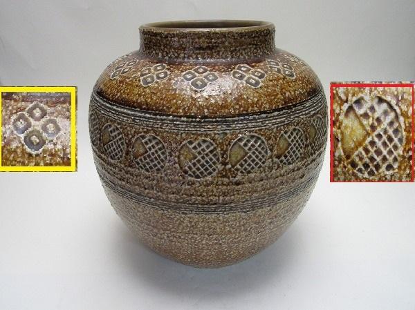 S204801【 古い 大型 花瓶 陶器 作者不明 箱無 】 検) 信楽焼 古代紋 岩肌 自然釉 緋色 茶懐石 茶道具 花器 花入 花活け 華道 時代物 ⅳ_画像1