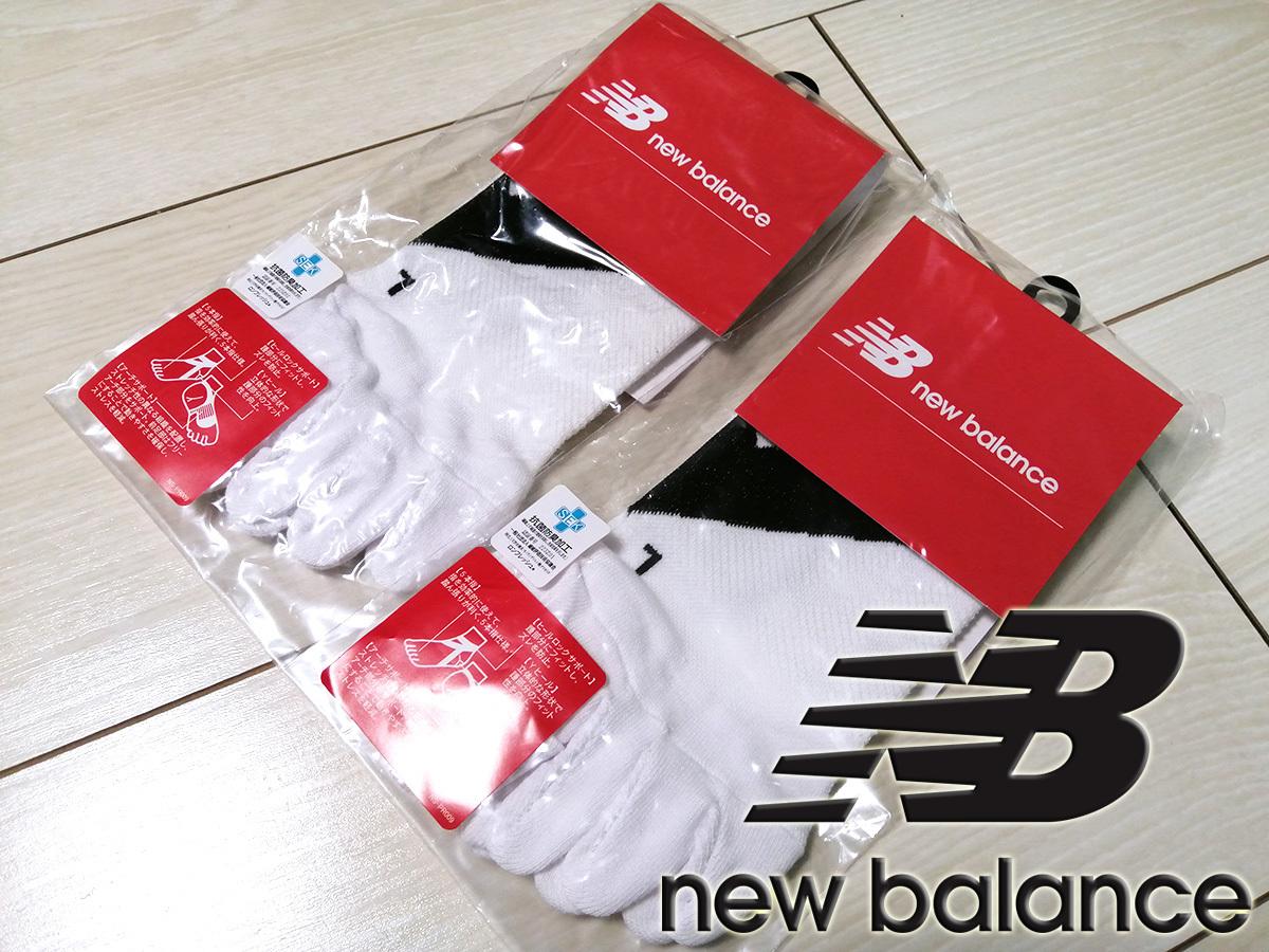 新品 new balance ニューバランス ランニング ELITE RUNNING サポートアンクル 5本指ソックス 2足セット M 23-25 定価4,600円+税 日本製