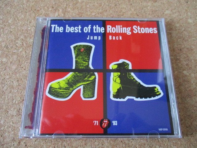 ザ・ローリング・ストーンズ /Jump Back~The Best Of The Rolling Stones 93年大傑作大名盤♪究極濃厚ベスト♪国内盤♪ロック・レジェンド_画像1