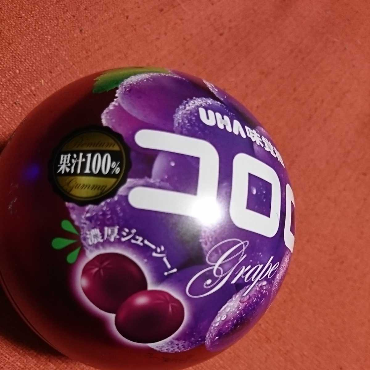 UHA 味覚糖 果汁100% コロロ★入れ物★サイズ:直径 10cm★送料、最安価で対応します!_画像9