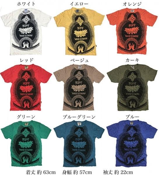 ★レッド★男女兼用 ロータス ファティマハンド プリント クリンクル 加工 エスニック アジアン 半袖Tシャツ po186