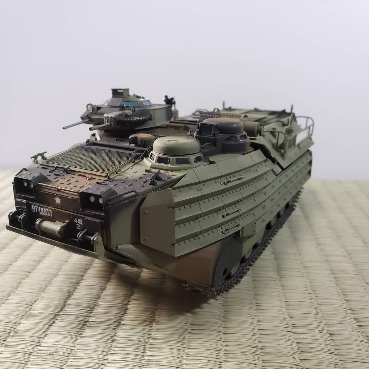 1/35 陸上自衛隊 水陸両用車 AAV7A1 完成品