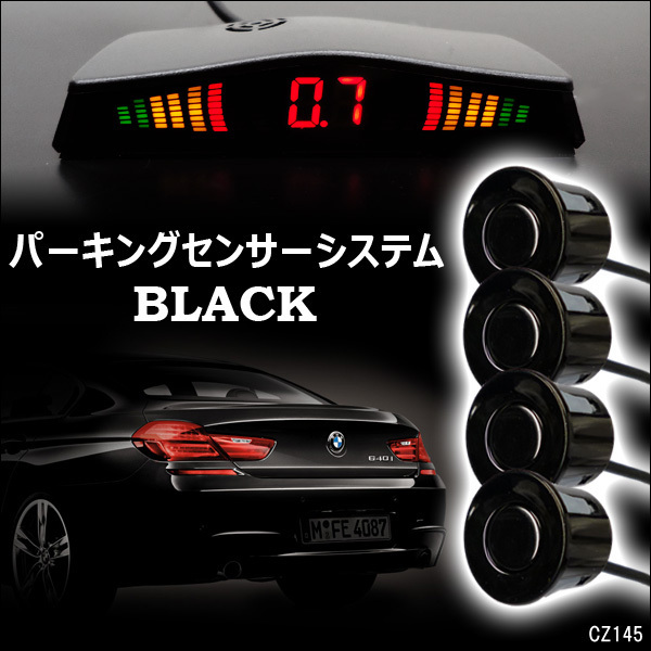 バックセンサー 黒 警告音 距離表示モニター付 パーキング コーナーセンサー/23_画像1