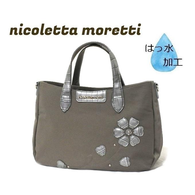 2way ハンドバッグ グレー レディース nicoletta moretti 軽い 母の日 日常はっ水 斜め掛け ショルダー ポケット多い たくさん入る_画像1