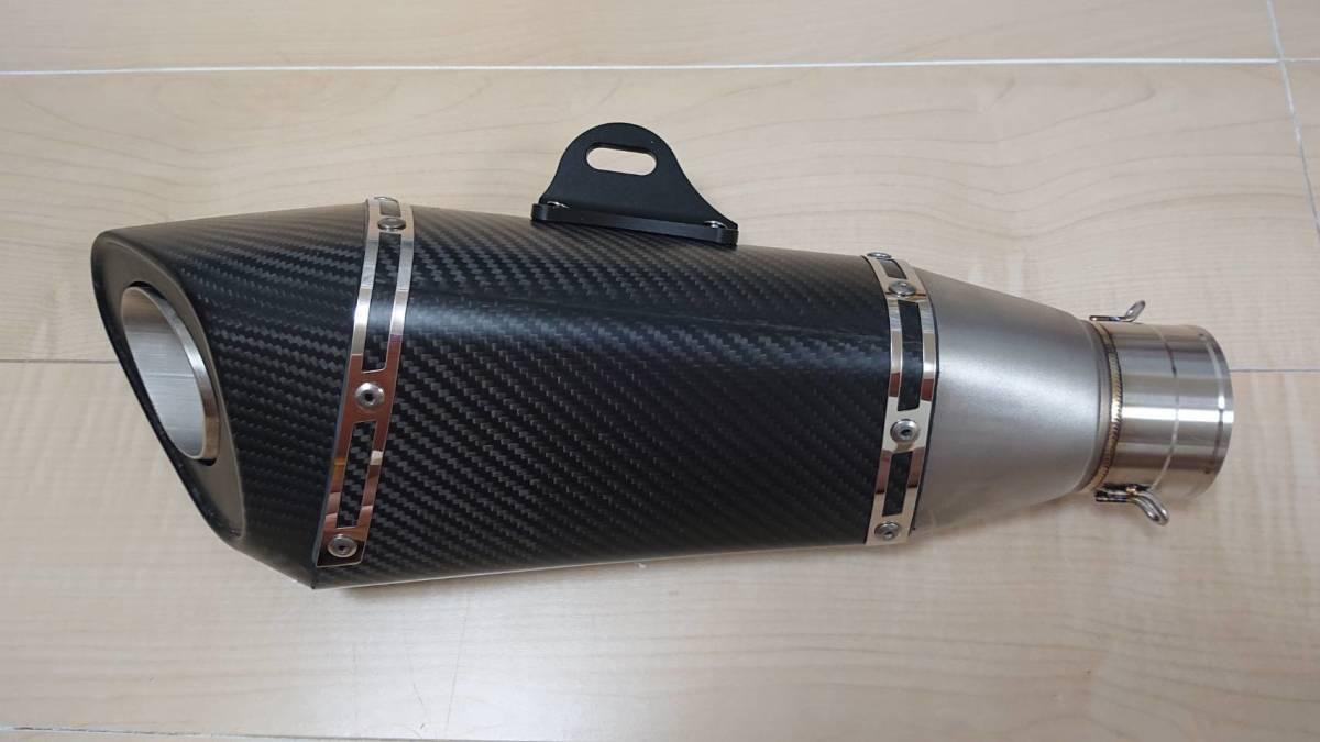 最新作 ドライカーボンステンサイレンサー 60.5/50 差込み50.8 52 54変換可能。艶なしカーボンver