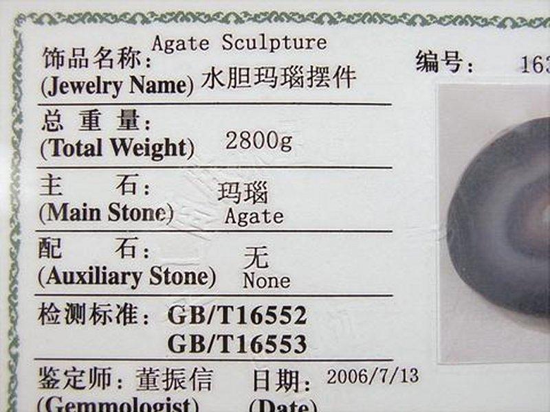 ♪即決【壽】直径11mm天然最高AAA級極品特大粒纏絲水胆瑪瑙ブレス 日本製 新品_画像6