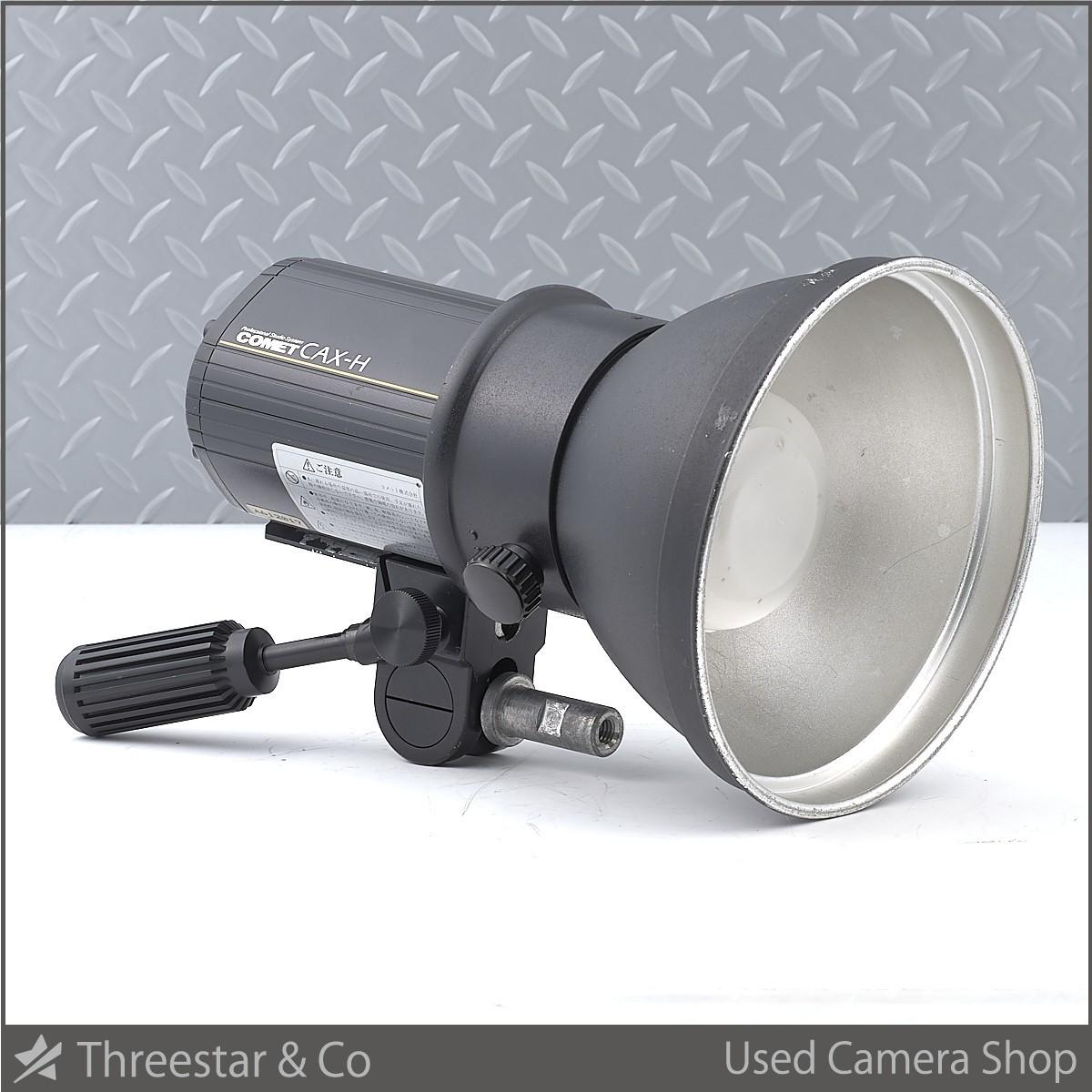 COMET コメット CAX-H 3200w 対応 フラッシュヘッド オススメ!!【1】