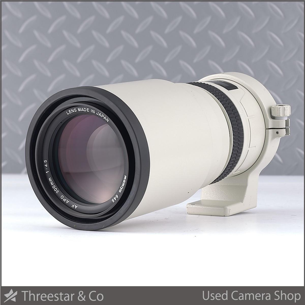 MAMIYA 645 AF APO 300mm F4.5 IF マミヤ SEKOR