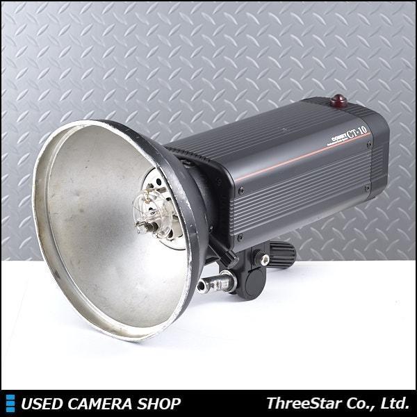COMET コメット CT-10 1000W モノブロックストロボ おまけでグリッド ライトカッター付