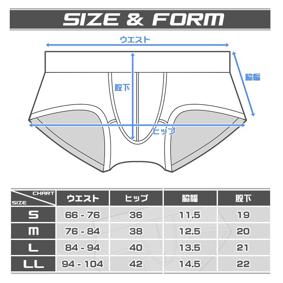 【新品/LL】競パン風 ローライズボクサーパンツ 限定生産 下着 メンズ