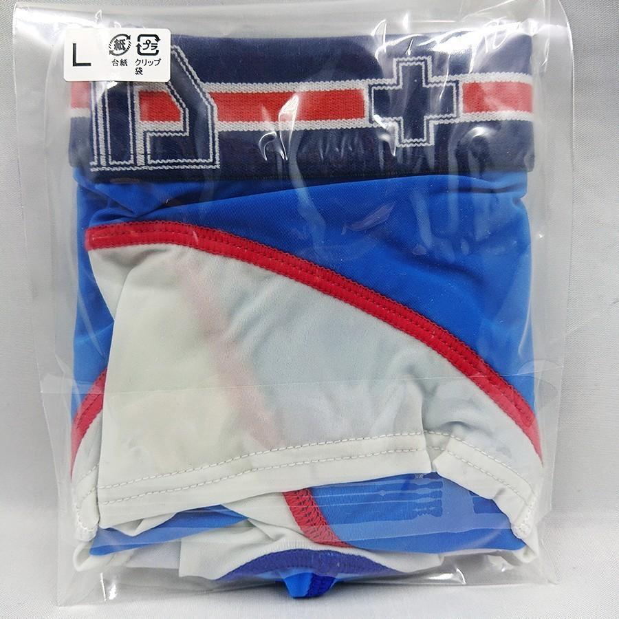 【新品/L】2枚セット ローライズボクサー パンツ 限定生産 下着 メンズ