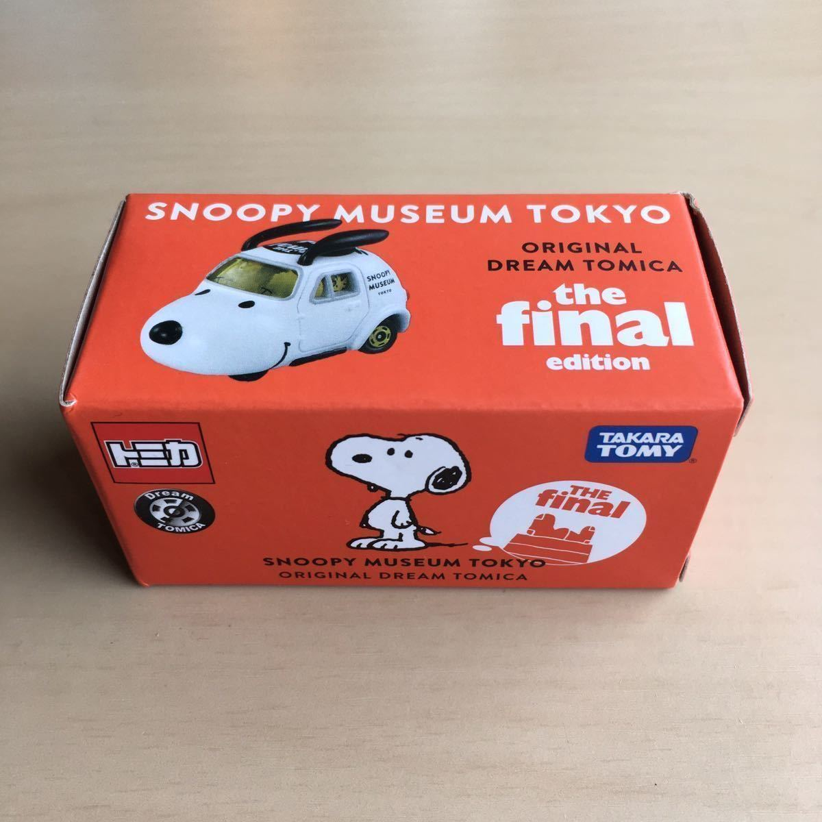 SNOOPY MUSEUM TOKYO  ORIGINAL DREAM TOMICA the final edition japan new